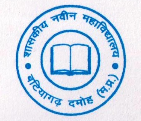 Government College, Damoh