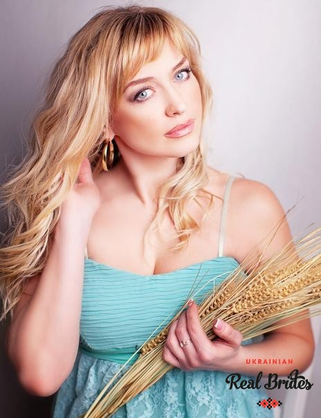 Photo gallery №15 Ukrainian women Yana