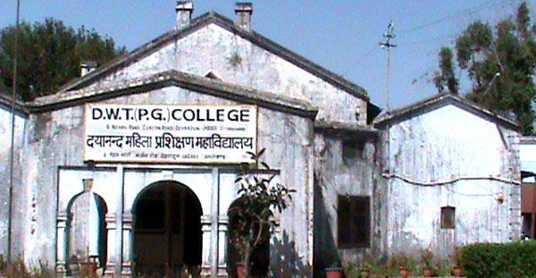 Dayanand Womens Training College, Dehradun