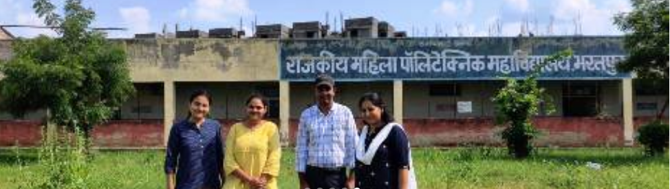 Government Womens Polytechnic College, Bharatpur