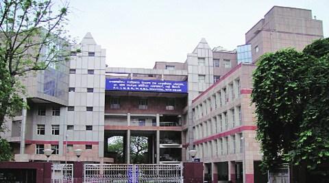 Dr Ram Manohar Lohia Hospital, College Of Nursing, Delhi Image