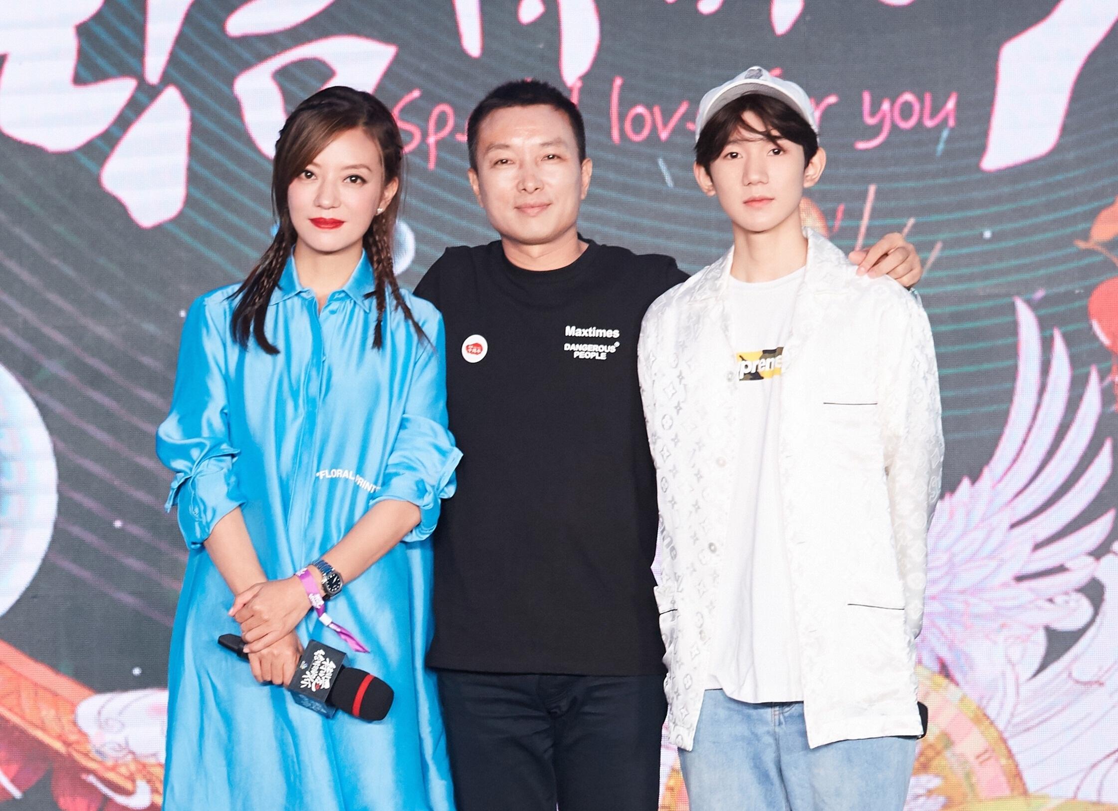 [2018.08.11] Triệu Vy, Tô Hữu Bằng...dự hoạt động kỷ niệm 10 năm công ty MaxTimes