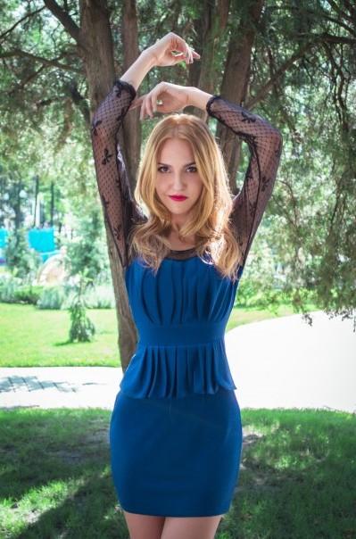 Profile photo Ukrainian girl Anna