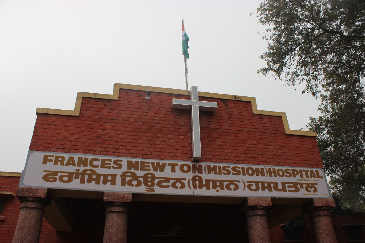 Frances Newton Hospital, Firozpur
