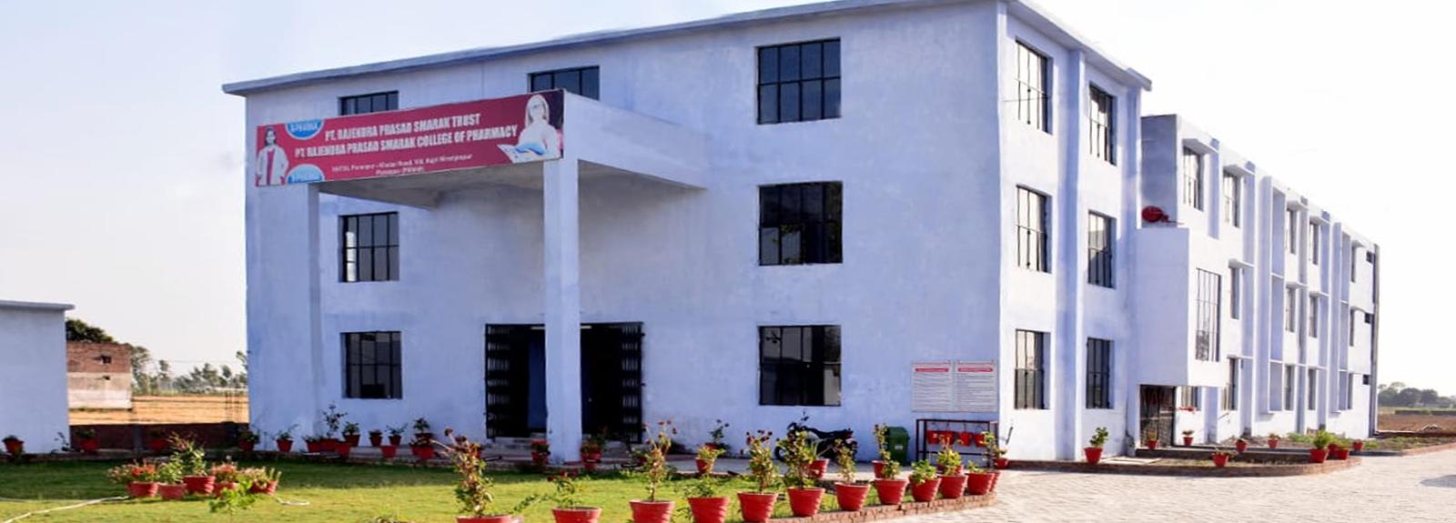 Pandit Rajendra Prasad Smarak College of Pharmacy, Pilibhit