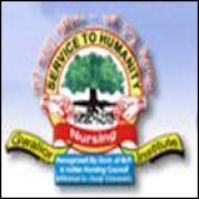 Gwalior Nursing College, Gwalior