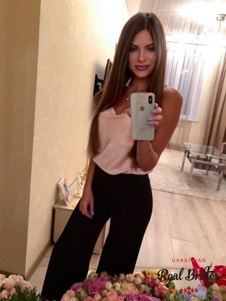 Photo gallery №9 Ukrainian girl Ekaterina