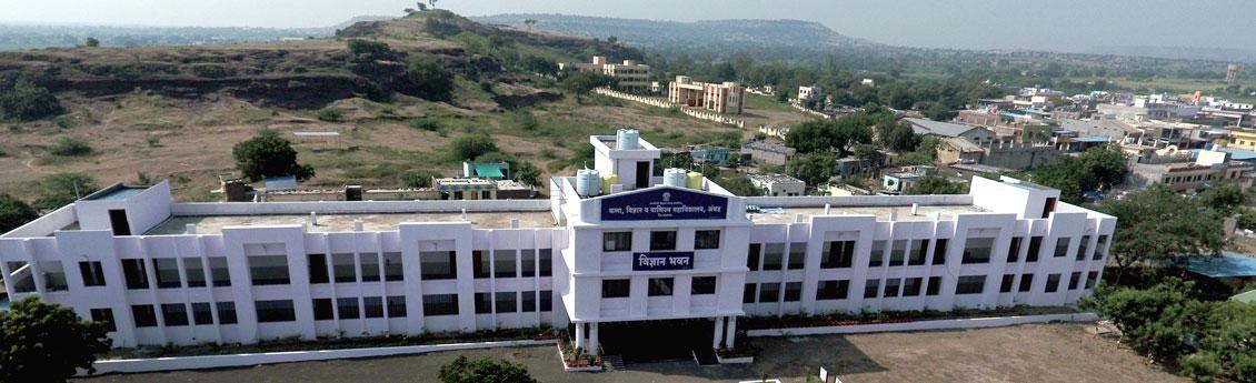 Matsyodari Shikshan Sanstha's  Arts, Science and Commerce College, Ambad