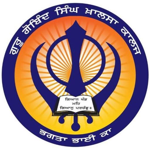 Guru Gobind Singh Khalsa College, Bathinda