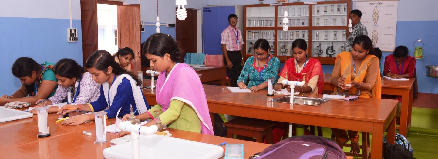 Sarat Centenary College, Hooghly Image