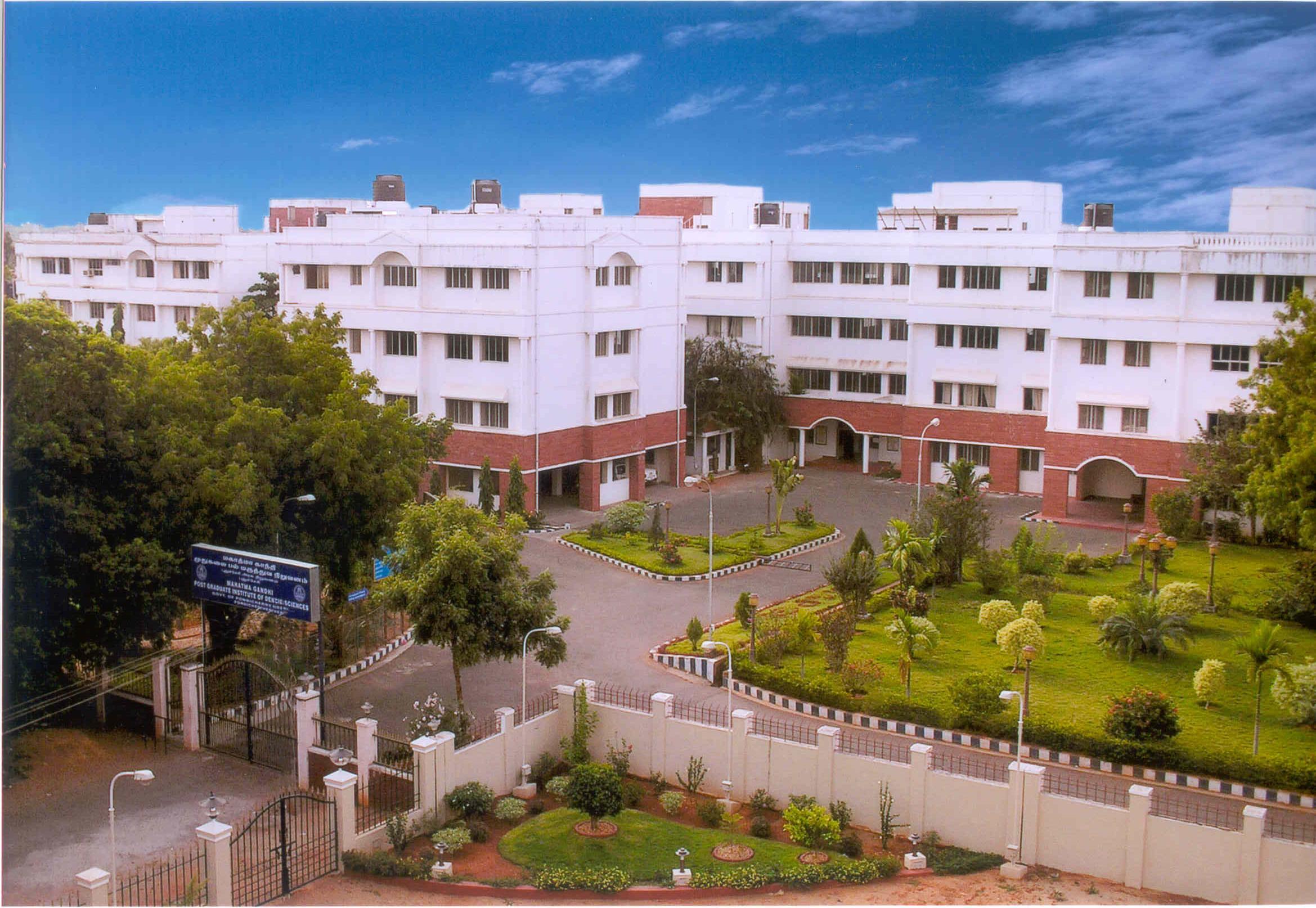 Mahatma Gandhi Post Graduate Institute of Dental Sciences, Puducherry Image