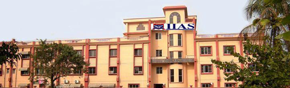 IIAS School Of Management, Siliguri Image