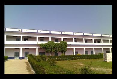 Ram Sewak Shivhare Degree College, Banda