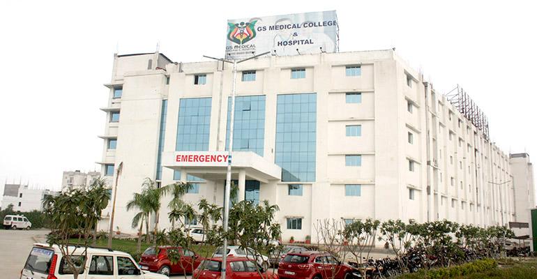 G S College Of Nursing
