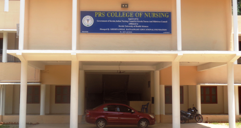 P R S College Of Nursing, Thiruvananthapuram Image