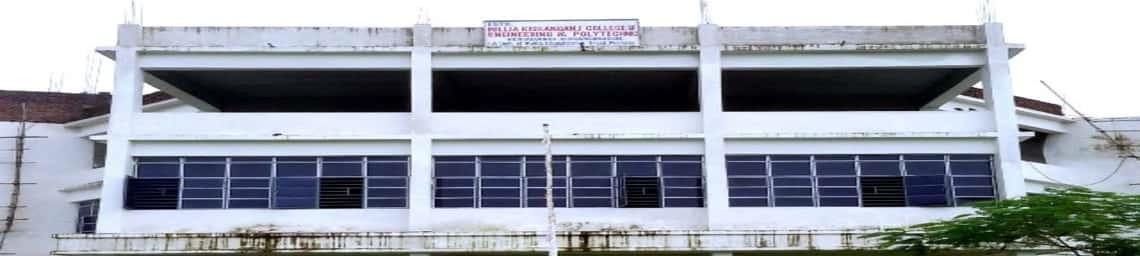 Kishanganj College Of Engineering And Technology