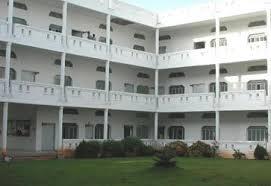 Mamatha College Of Nursing, Guntur Image