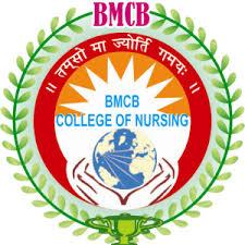 B M C B College Of Nursing, Kutch