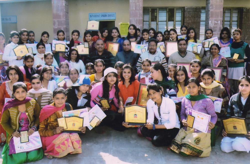 GOVERNMENT GIRLS COLLEGE, DHOLPUR