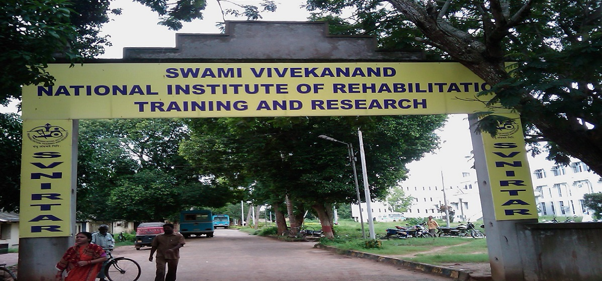 Swami Vivekanand National Institute of Rehabilitation Training and Research, Cuttack Image