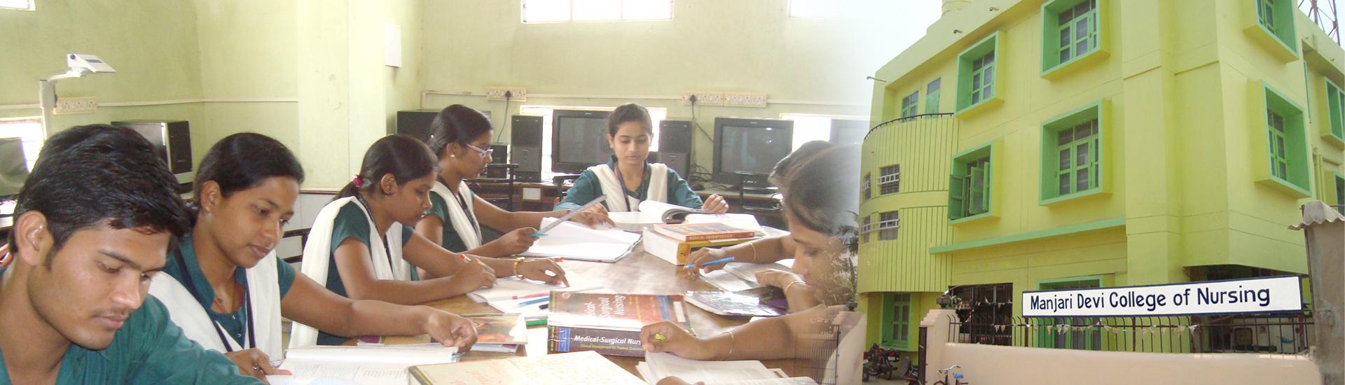 Manjari Devi College and School Of Nursing, Bhubaneswar Image