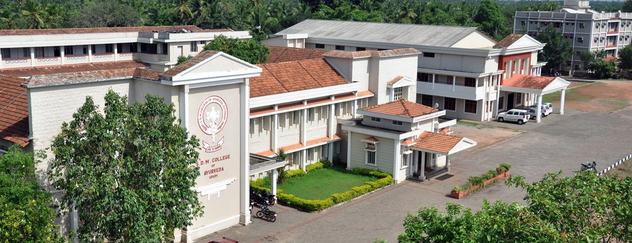 Sri Dharmasthala Manjunatheshwara College of Ayurveda and Hospital Image