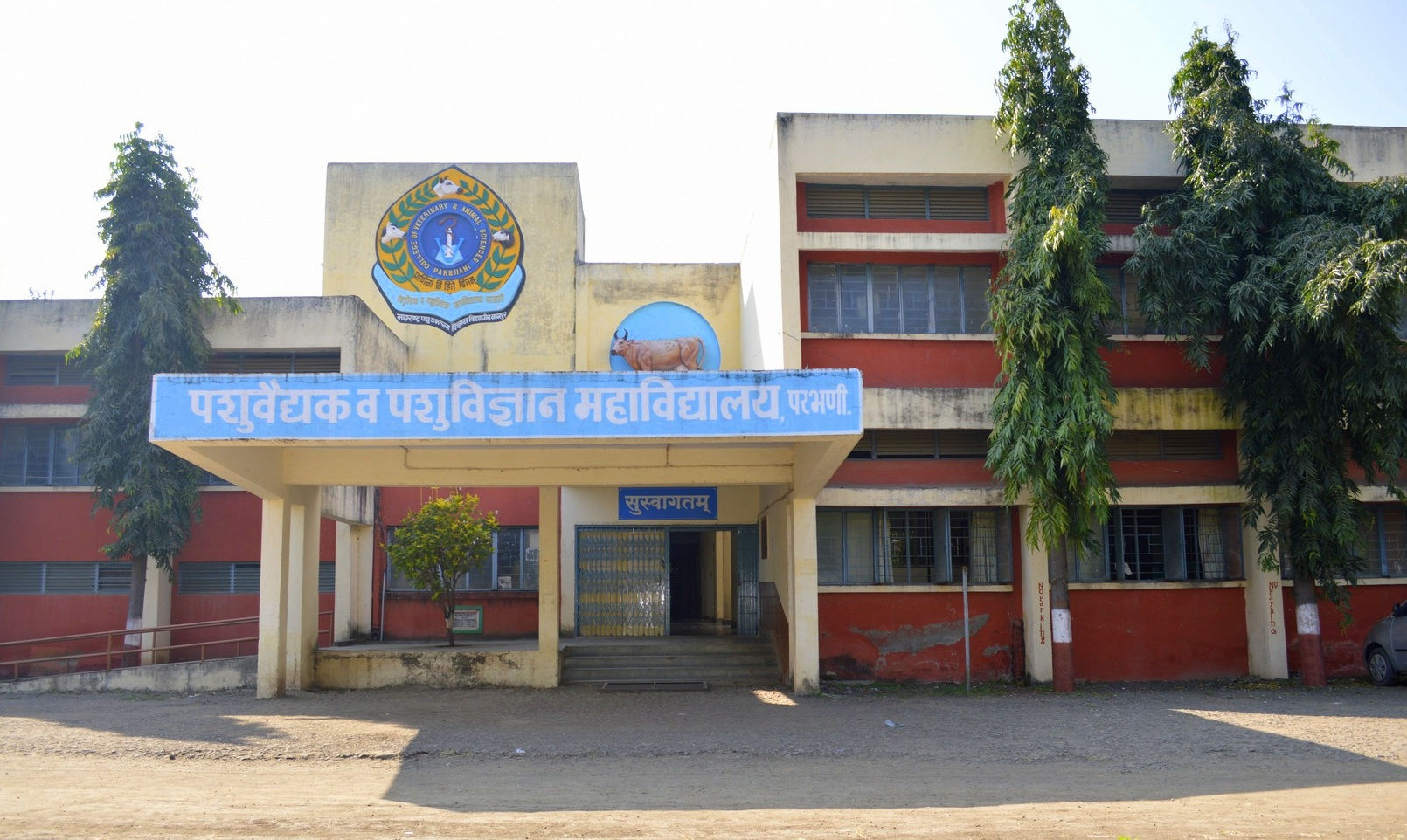 College of Veterinary and Animal Sciences, Parbhani
