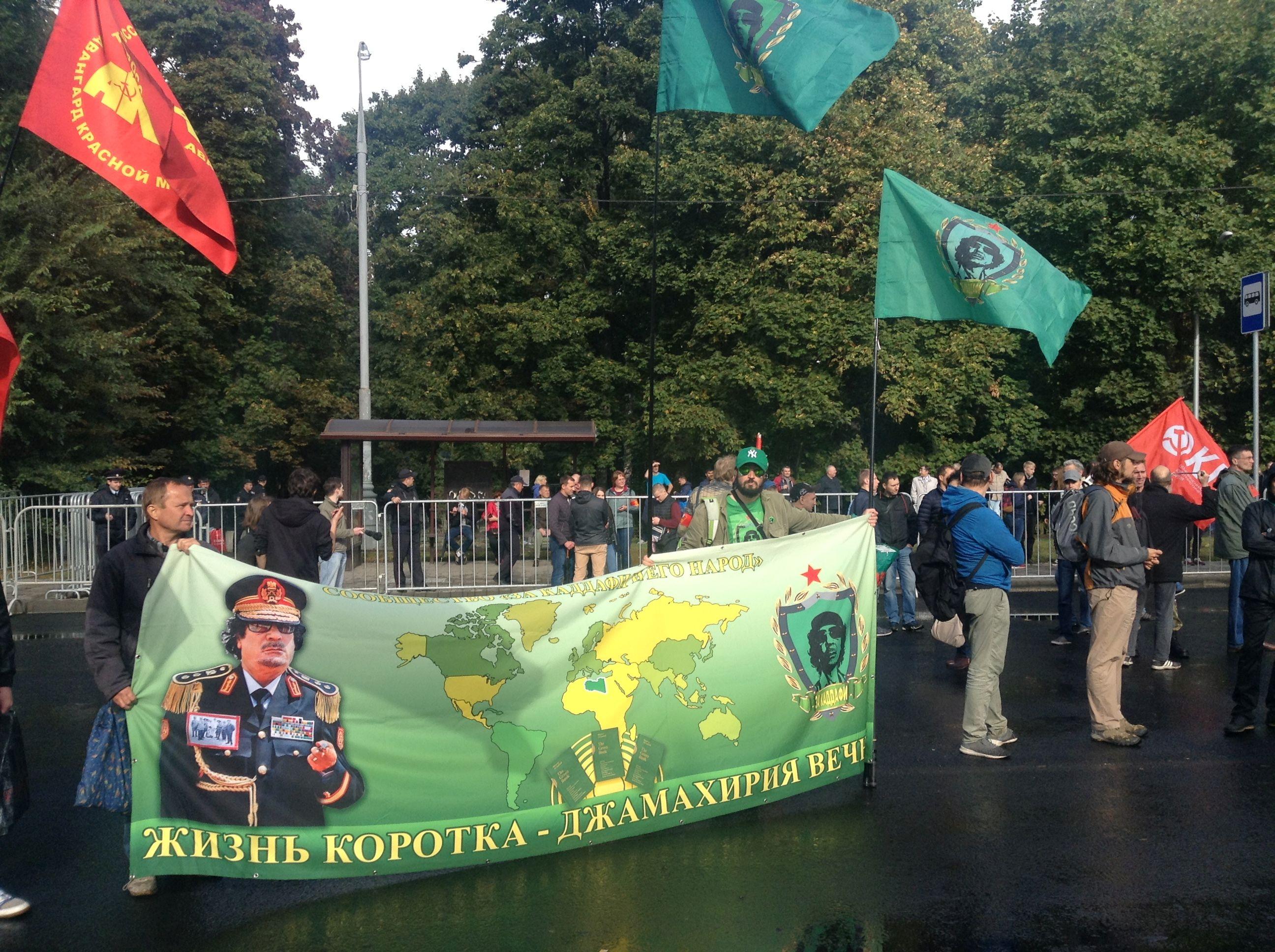 23 سبتمبر في روسيا IMG_7216