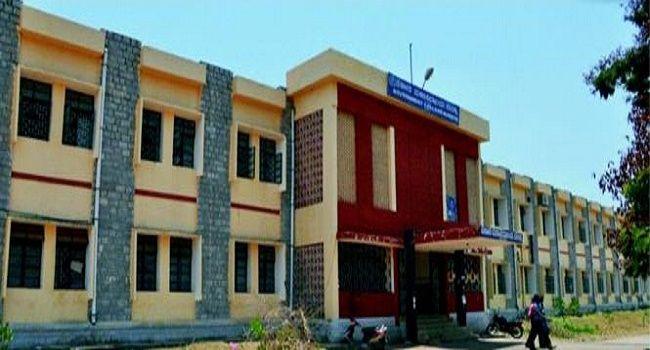 Government College (Autonomous), Mandya