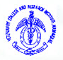 Veterinary College and Research Institute, Namakkal