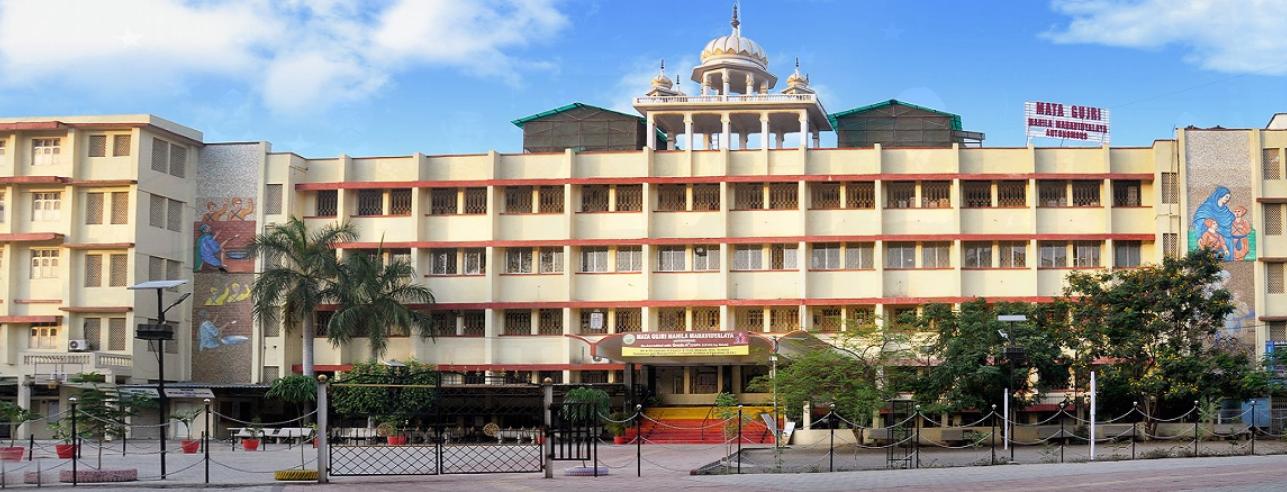 Mata Gujri Mahila Mahavidyalaya (Autonomous), Jabalpur Image