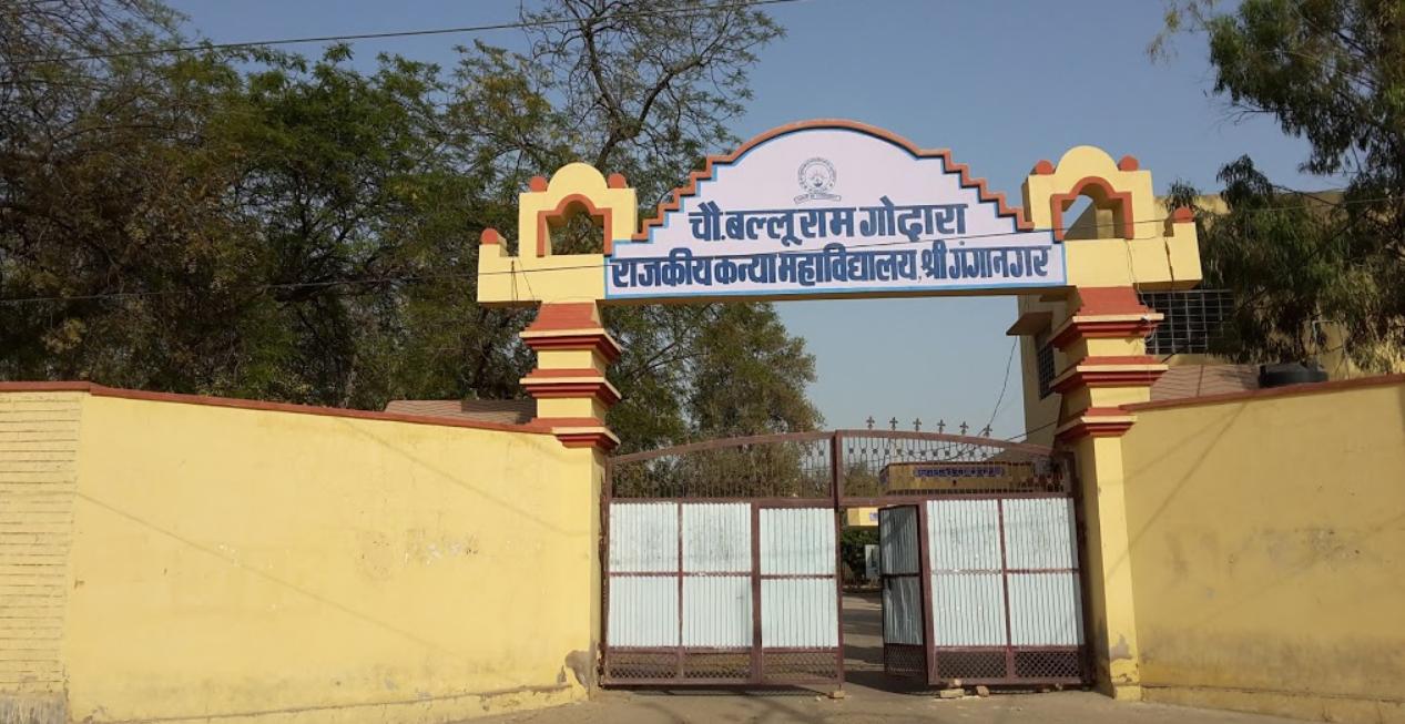 CH. Balluram Godara Govt. Girls College Image