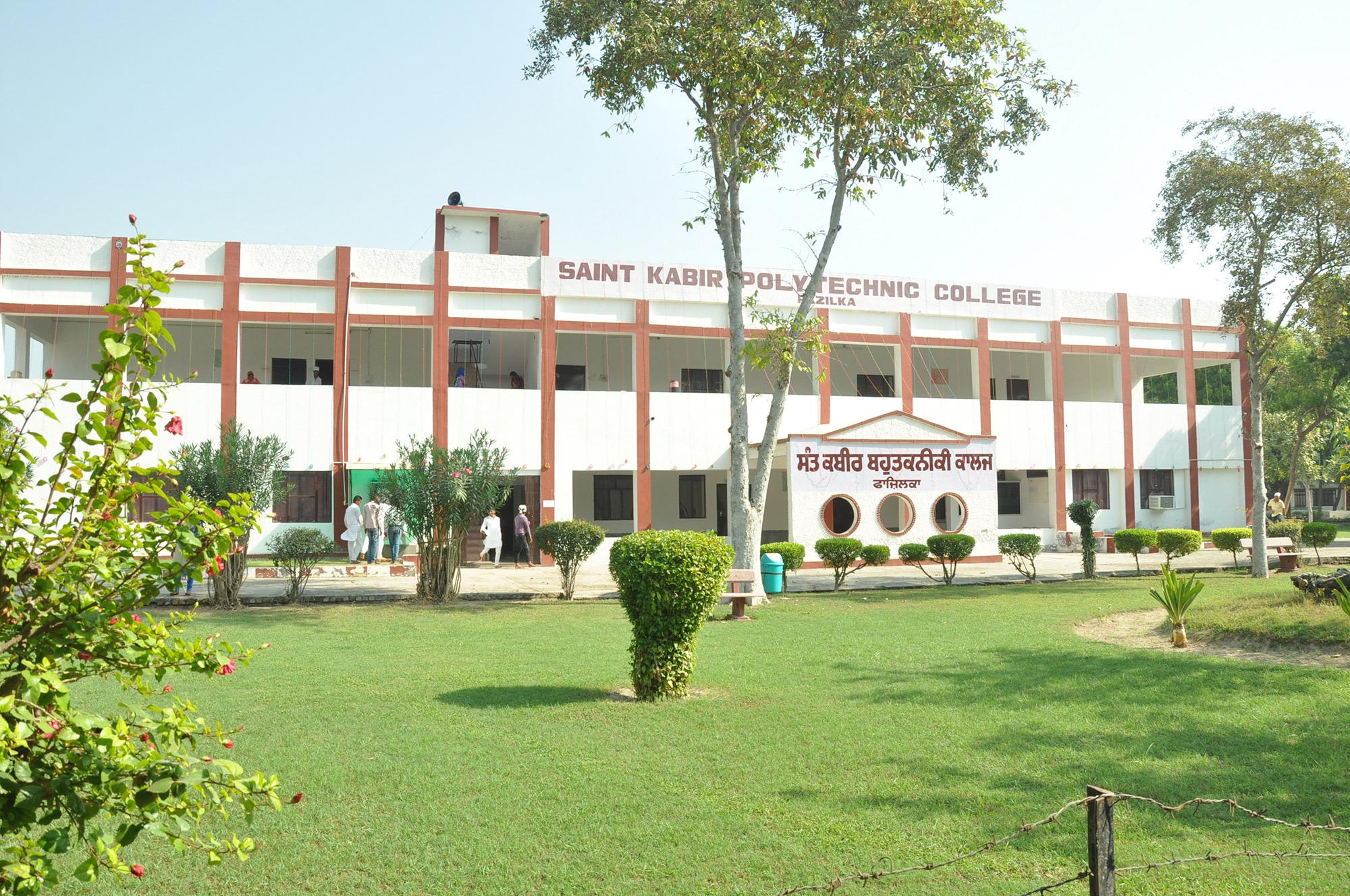 Saint Kabir Polytechnic College, Fazilka