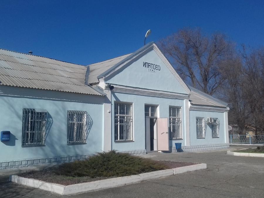 ипатово ставропольский край фото отличительная черта складки