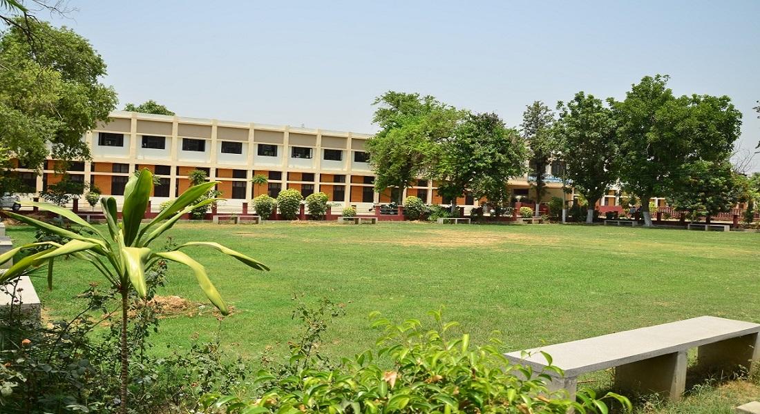 Desh Bhagat College, Sangrur