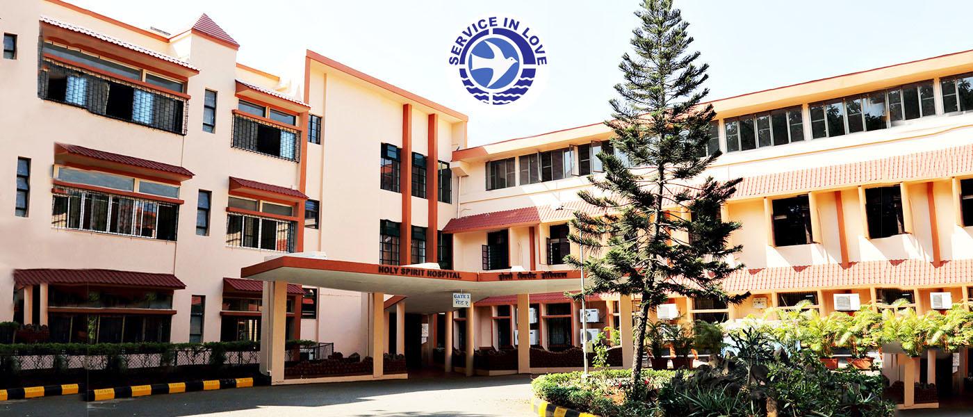 Holy Spirit Hospital Image