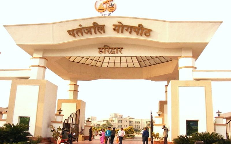 University of Patanjali
