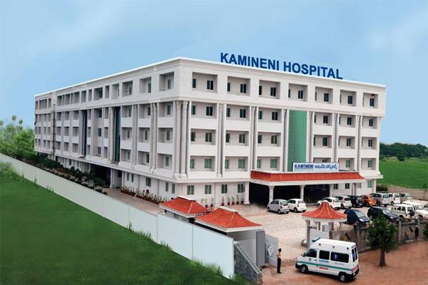 Kamineni Hospital Image
