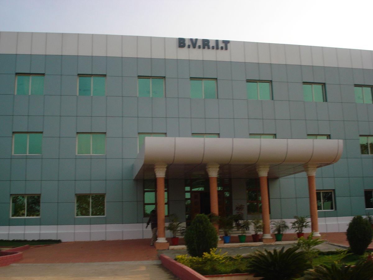 B V RAJU INSTITUTE OF TECHNOLOGY Image