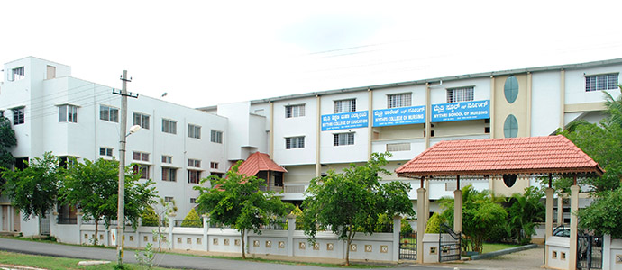 Mythri College of Nursing, Shimoga