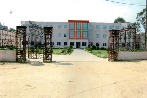 Rama School Of Nursing, Kaithal