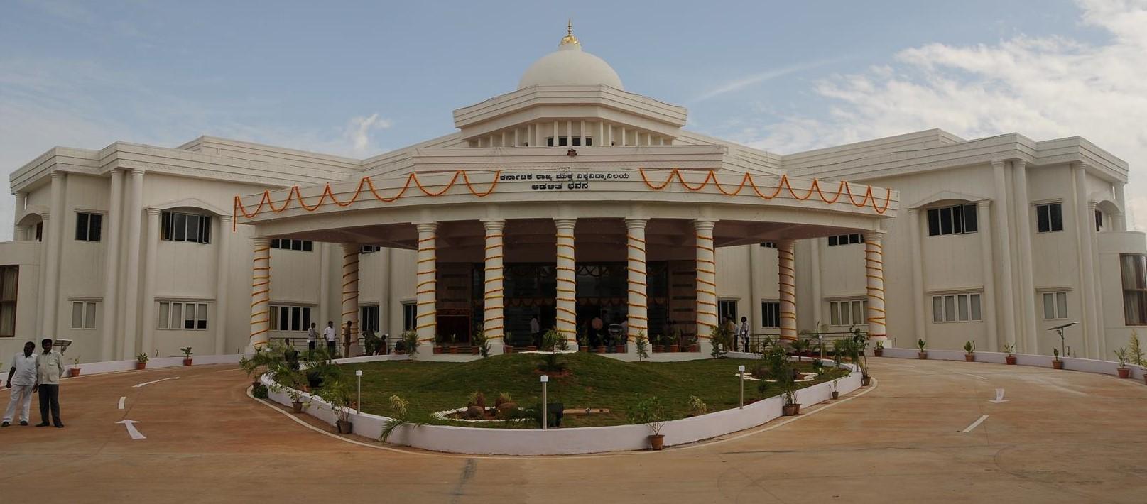 KSOU (Karnataka State Open University) Image