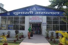 Sridev Suman Subharti Medical College, Dehradun Image