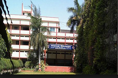 Hislop College, Nagpur Image