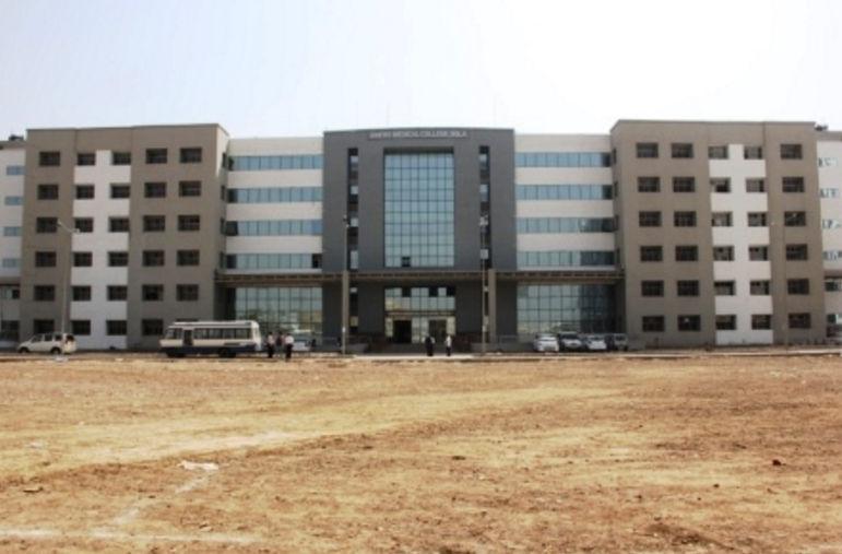 Sahajanand College of Nursing, Gandhinagar Image