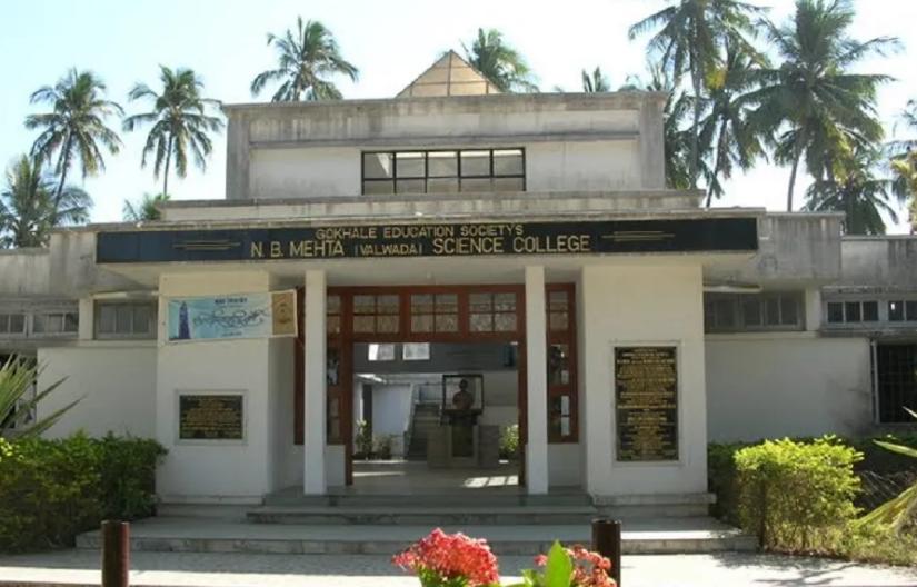 N.B. Mehta (Valwada) Science College, Dahanu Image