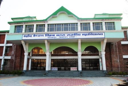 Shaheed Captain Vikram Batra Government College