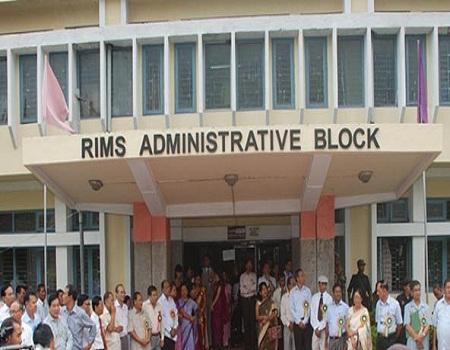 Rims College Of Nursing Image