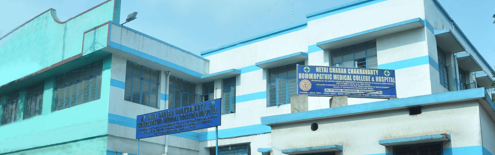 Netai Charan Chakravarty Homoeopathic Medical College and  Hospital, Howrah Image