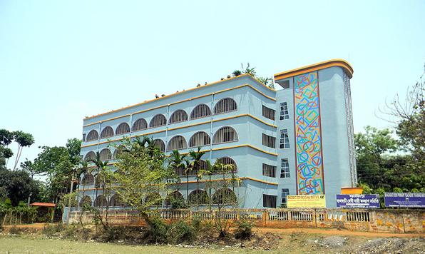 Bhagabati Devi Primary Teachers Training Institute, Paschim Medinipur